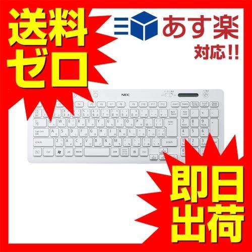 エレコム PKB-98NX14 キーボードカバー NEC デスクトップ LAVIE Desk All-in-one、VALUESTAR N / W / S対応 ( 一部 )|msmart