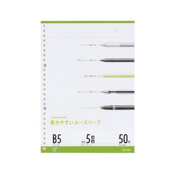 マルマン L1204 B5 書きやすいルーズリーフ メモリ入5mm罫 26穴 43行 50枚 商品は1点 ( 個 ) の価格になります。|msmart|02