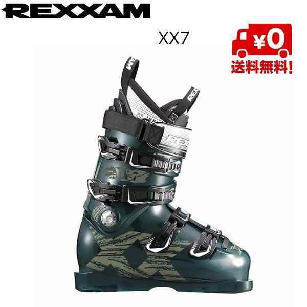 レクザム スキーブーツ REXXAM XX-7 DARK緑 [18xx7]