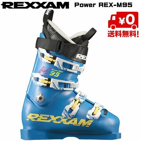 【SALE】 レクザム スキーブーツ REXXAM Power REX-M95 レグザム 19REXM95, 山梨県 6ab429ad