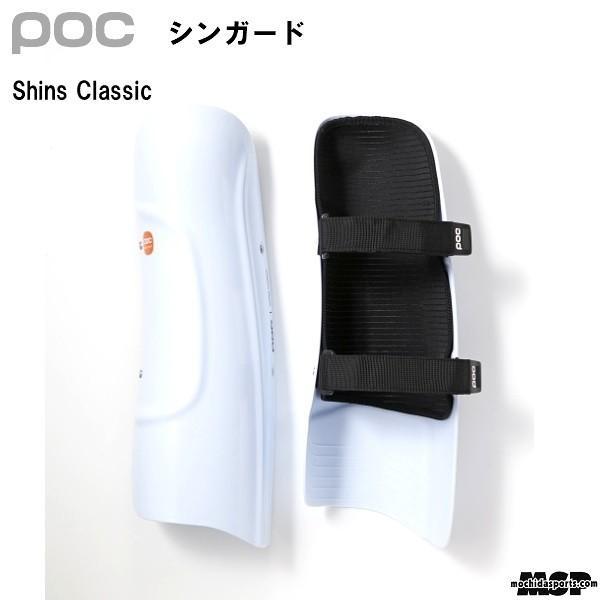 POC シンガード レガース Shins Classic 20171-1001