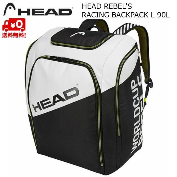 ヘッド レベルズ レーシング バックパック L HEAD REBELS RACING BACKPACK L 383039