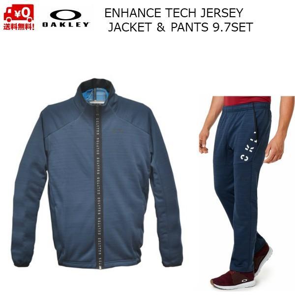 激安特価  オークリー トレーニング ネイビー ジャケット パンツ セットアップ 9.7&Pants9.7 ネイビー Enhance Enhance Technical Jersey Jacket 9.7&Pants9.7 472583-422632-6FB-set, Treasure Town:7b3023d6 --- airmodconsu.dominiotemporario.com