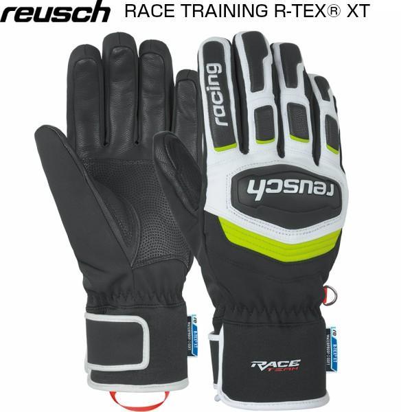 ロイシュ レーシング スキーグローブ REUSCH TRAINING R-TEX XT ロイッシュ グローブ ブラック 4811233