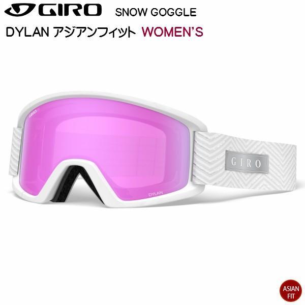ジロ レディース スキー ゴーグル ホワイト GIRO DYLAN ディラン 白い ZAG 7105449