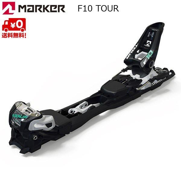 驚きの値段 マーカー S ツアー ビンディング F10 TOUR ツアー 90mm S F10 7716S1TC, naturalsalonバリバリオーガニーク:6e05ade2 --- airmodconsu.dominiotemporario.com