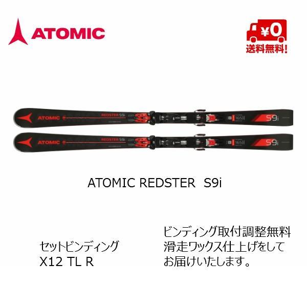 アトミック ATOMIC 赤STER S9i + X 12 TL R セット [AASS01734]