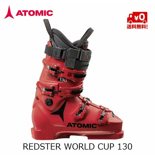 アトミック スキーブーツ ATOMIC 赤STER WORLD CUP 130 [AE5017020]