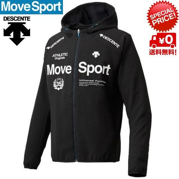 デサント DESCENTE MoveSport サンスクリーン ACTIVE SUiTS ジャケット ブラック BLK DMMLJF17 フーデッドジャケット