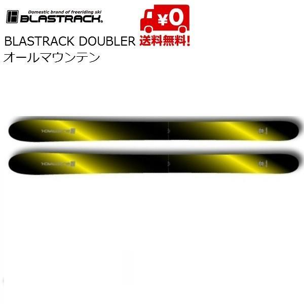 Sale! ブラストラック BLASTRACK DOUBLER ダブラー + マーカー MARKER GRIFFON 13 120mm セット [DR-05-15]
