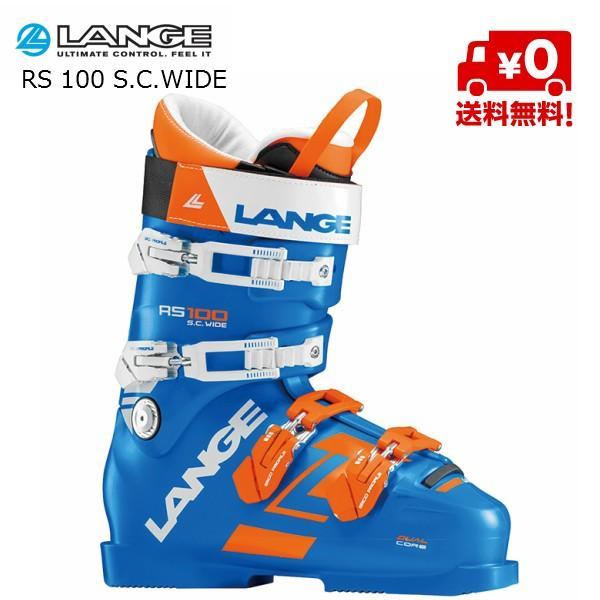 ラング スキーブーツ LANGE RS 100 S.C.WIDE [LBG1500]