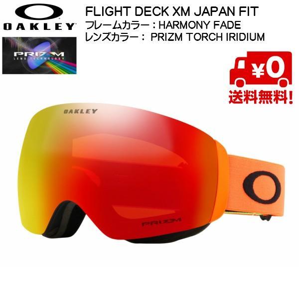 オークリー ゴーグル フライトデッキ XM OAKLEY FLIGHT DECK XM Harmony Fade Prizm Torch Iridium SNOW GOGGLE OO7079-21
