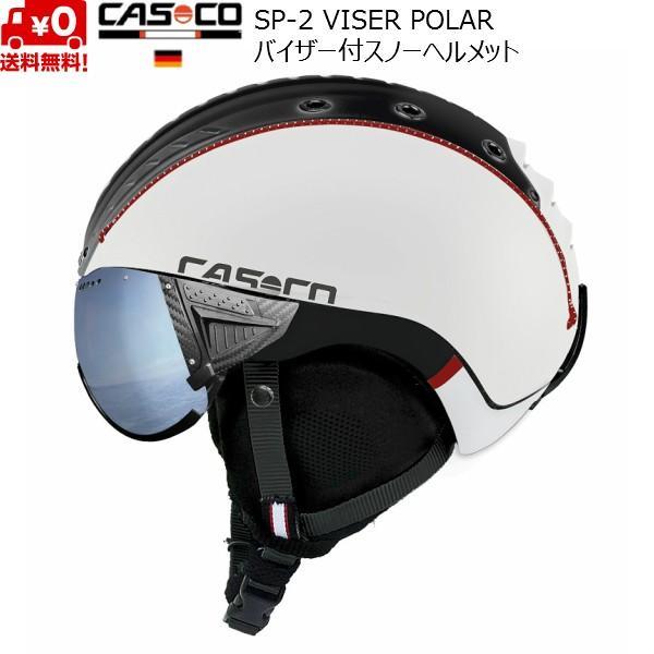 最新最全の カスコ VISER バイザー付スキーヘルメット CASCO VISER POLAR SP-2 SP-2 ホワイト/ブラック POLAR SP-2-3716, Shift_scissors:4a3205a4 --- airmodconsu.dominiotemporario.com