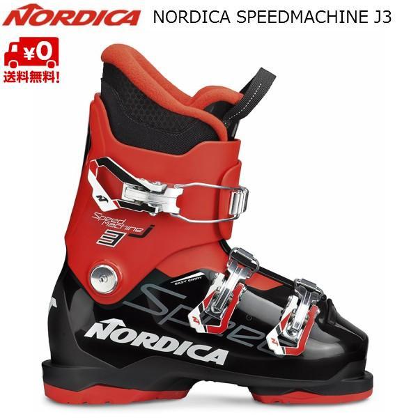 ノルディカ ジュニア スキーブーツ NORDICA SPEEDMACHINE J3 キッズ JR 05086000-741