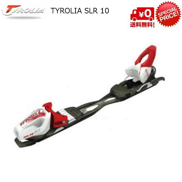 チロリア ビンディング TYROLIA SLR10 白い 赤 [114057]
