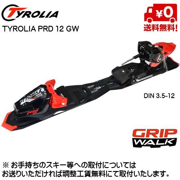 チロリア ビンディング TYROLIA PRD 12 GW GRIP WALK [114225]