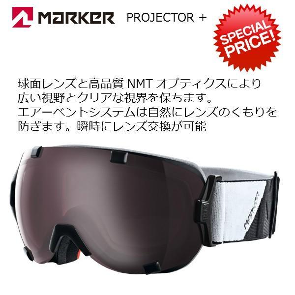 マーカー スキー ゴーグル MARKER PROJECTOR + プロジェクター プラス ブラック/サラウンドミラー ハードケース+スペアレンズ付 [164457.12.01.2]