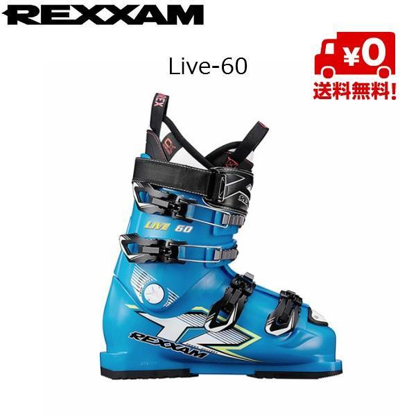 【大注目】 レクザム スキーブーツ REXXAM Live-60 BLUE [18live60], BLACK-PEARLcollection 855b9a11