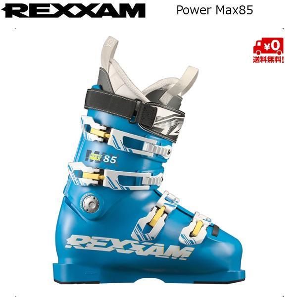 レクザム スキーブーツ REXXAM Power MAX-85 レグザム [19MAX85]