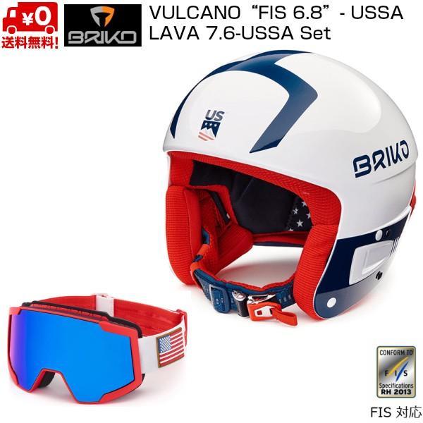 ブリコ レーシング ヘルメット & ゴーグルセット ボルケーノ USA FIS対応 BRIKO VULCANO FIS 6.8 USSA + LAVA 7.6 USSA レッド 2001J10setA00