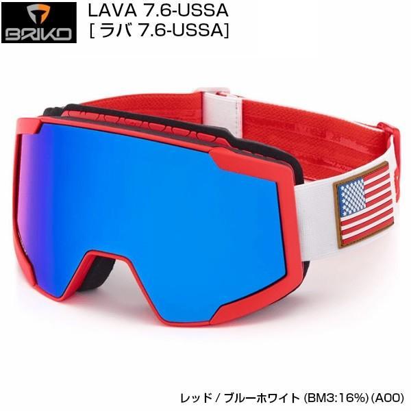 大流行中! ブリコ スキーゴーグル ラバ 7.6 レッド ブルーホワイト USA BRIKO LAVA 7.6 USSA 2002XG0, 木遊館 27b89dfb