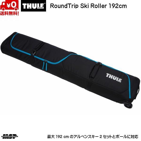 スーリー 2台入 ホイール付 スキーケース THULE RoundTrip Ski Roller 192cm ブラック 225120