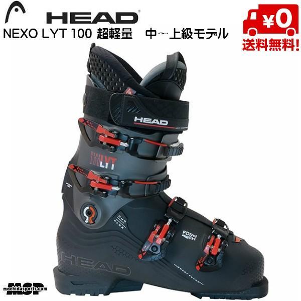 ヘッド スキーブーツ NEXO LYT 100 ネキソ LYT100 [608092]