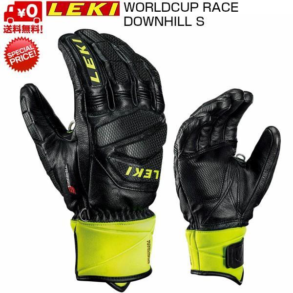 レキ レーシング スキーグローブ レース ダウンヒル ブラック アイスレモン トリガーS LEKI WORLDCUP RACE DOWNHILL S 649-806301