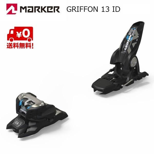 マーカー ビンディング GRIFFON 13 ID グリフォン 13 ID ブラック フリーライド [7524S1GB]