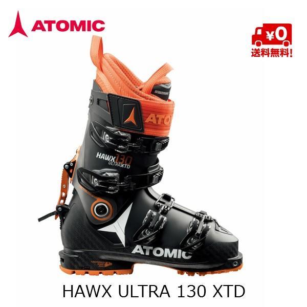【海外輸入】 アトミック スキーブーツ ATOMIC HAWX ULTRA XTD 130 [AE5017500], シントネマチ bdc44c29