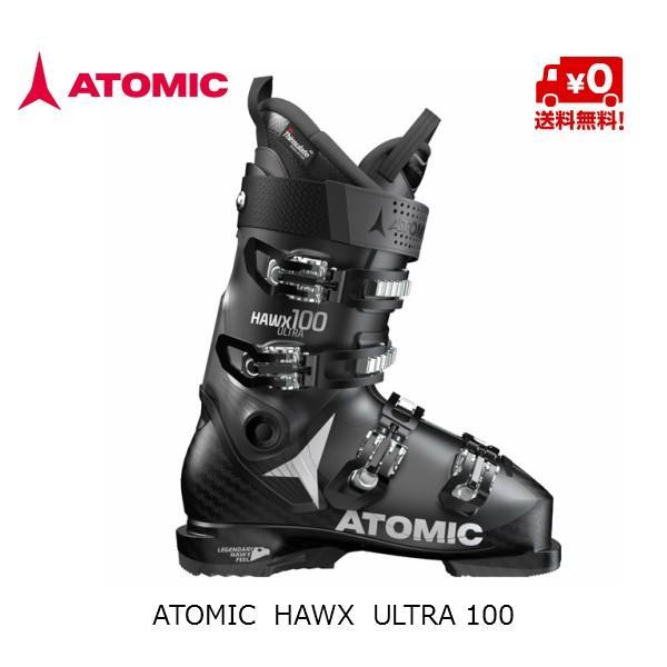 【オンライン限定商品】 アトミック スキーブーツ ATOMIC HAWX ULTRA 100 [AE5018360], フラワーコーポレーション 2fd0037e