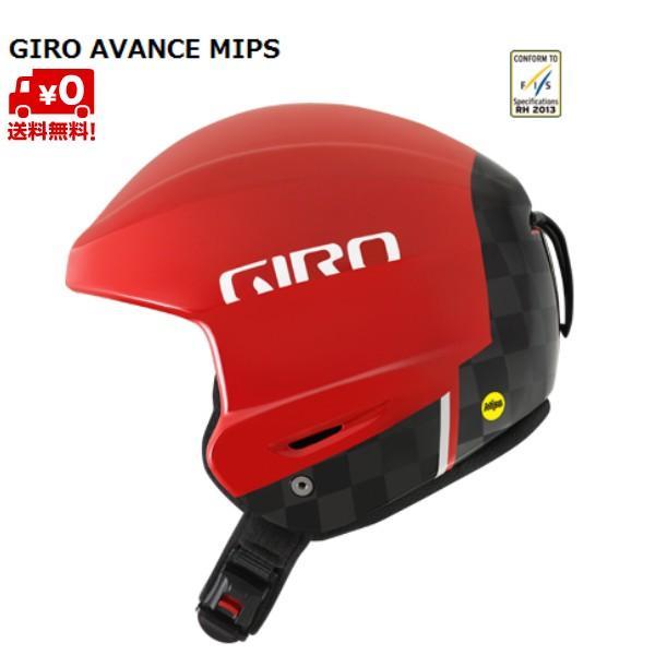 ジロ レーシング ヘルメット GIRO AVANCE MIPS アバンス ミップス FIS RH13 対応モデル MATTE 赤 RAW