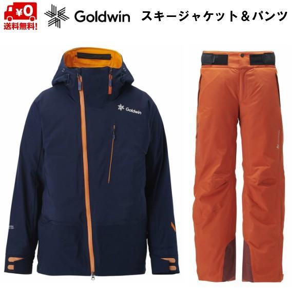 ゴールドウイン スキーウエア Goldwin Aither Jacket N ネイビー + GORE-TEX TELLUS PANTS BO バーントオレンジ [G11920P-G31922-SET]