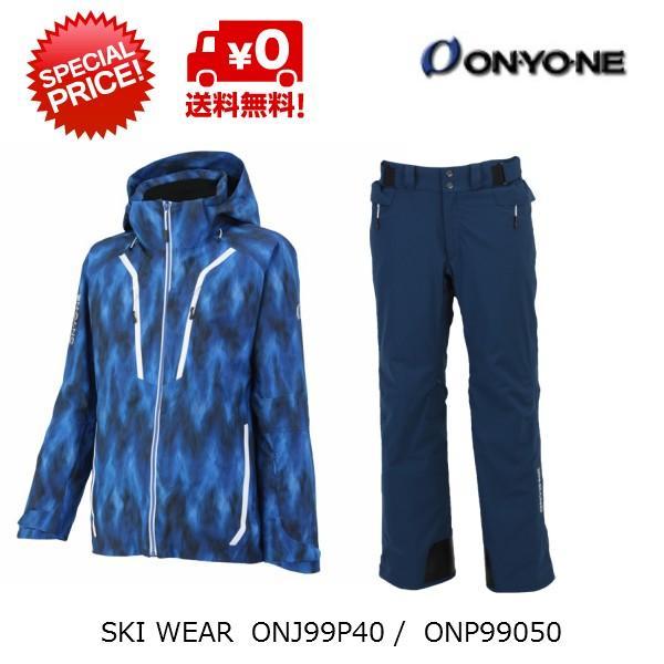 Ski Warm Black Arm Sleeve Size Large Vintage new in package see pics Ski 001