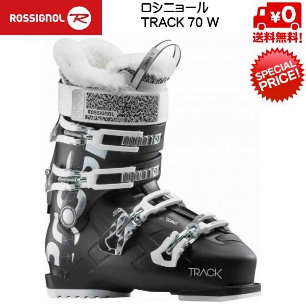 ロシニョール レディース オールマウンテン スキーブーツ ROSSIGNOL TRACK 70 W 黒