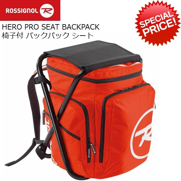 SALE!ロシニョール ROSSIGNOL HERO PRO SEAT BACKPACK 椅子付 バックパック シート RKDB104