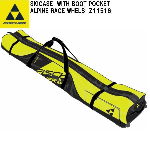 フィッシャー オールインワン バッグ SKICASE WITH BOOT POCKET ALPINE RACE WHEELS [Z11516]