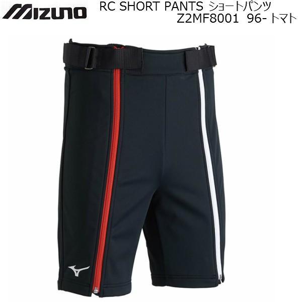 ミズノ レーシング ショートパンツ MIZUNO RC SHORT PANTS 96 トマト [Z2MF8001-96]