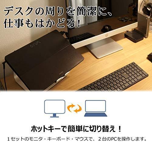 4K KVMスイッチ HDMIディスプレイ USBキーボード・マウスを共有 パソコン切替器(PC 2台用) 4K/30Hz HDMI1.4 USB2.0 msselect 04