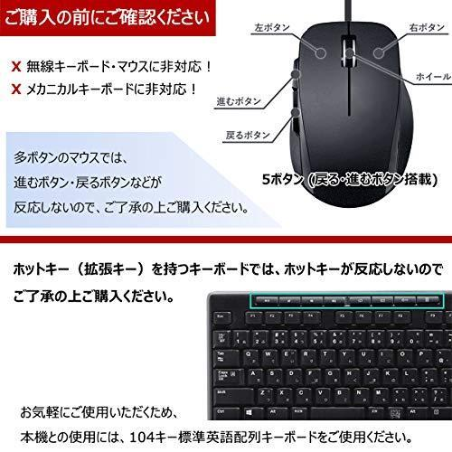4K KVMスイッチ HDMIディスプレイ USBキーボード・マウスを共有 パソコン切替器(PC 2台用) 4K/30Hz HDMI1.4 USB2.0 msselect 05