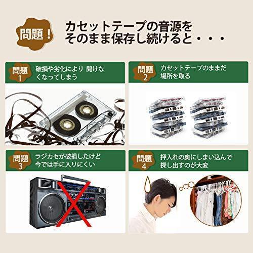 高品質カセットテープUSB変換プレーヤー MP3コンバーター カセットテーププレーヤー MP3曲の自動分割 USBフ|msselect|02
