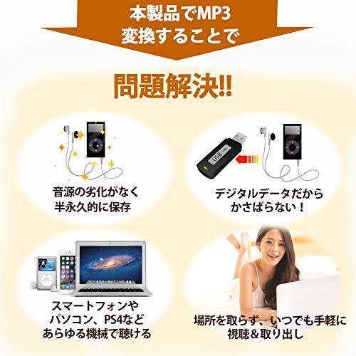 高品質カセットテープUSB変換プレーヤー MP3コンバーター カセットテーププレーヤー MP3曲の自動分割 USBフ|msselect|03