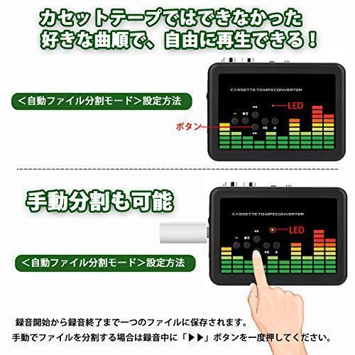 高品質カセットテープUSB変換プレーヤー MP3コンバーター カセットテーププレーヤー MP3曲の自動分割 USBフ|msselect|05
