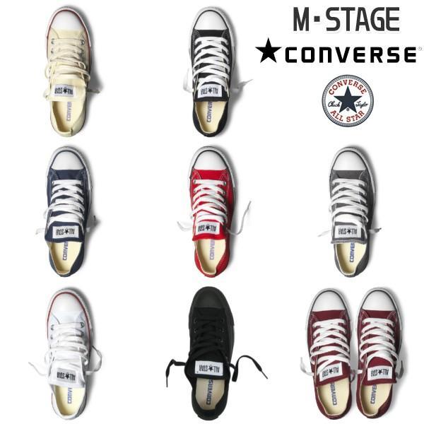 コンバース キャンバス オールスター オックス CONVERSE CANVAS ALL STAR OX 定番カラー 全8色 メンズサイズ ローカット mstage 11