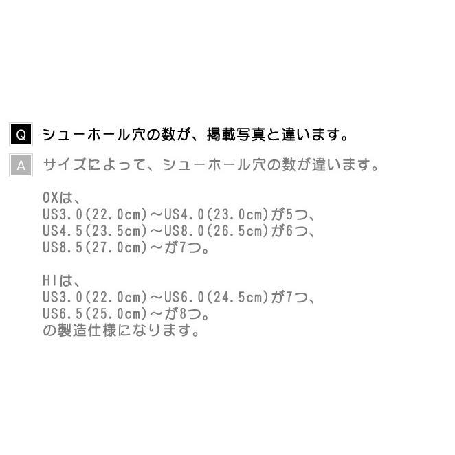 コンバース キャンバス オールスター オックス CONVERSE CANVAS ALL STAR OX 定番カラー 全8色 メンズサイズ ローカット mstage 10