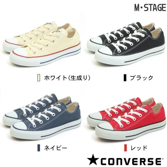 コンバース キャンバス オールスター オックス CONVERSE CANVAS ALL STAR OX 定番カラー全8色 レディースサイズ ローカット mstage 02