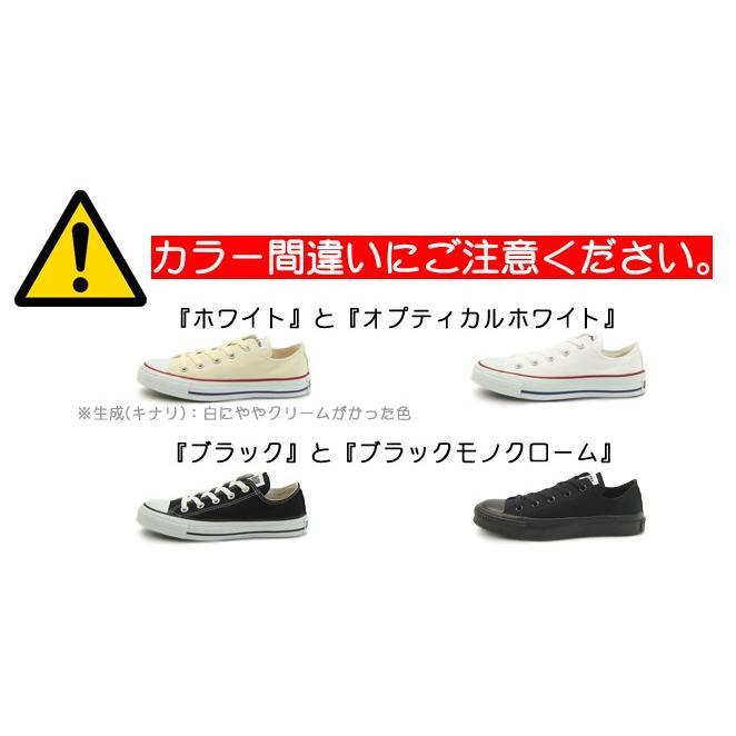 コンバース キャンバス オールスター オックス CONVERSE CANVAS ALL STAR OX 定番カラー全8色 レディースサイズ ローカット mstage 08