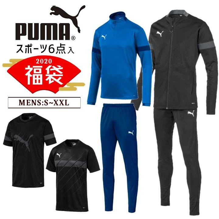 プーマ 福袋 2020 メンズ スポーツ サッカー 福袋 PUMA ブランド 2020年 フットボール メンズ S M L XL XXL トレーニングウェア上下 半袖Tシャツ 練習着 大人 6