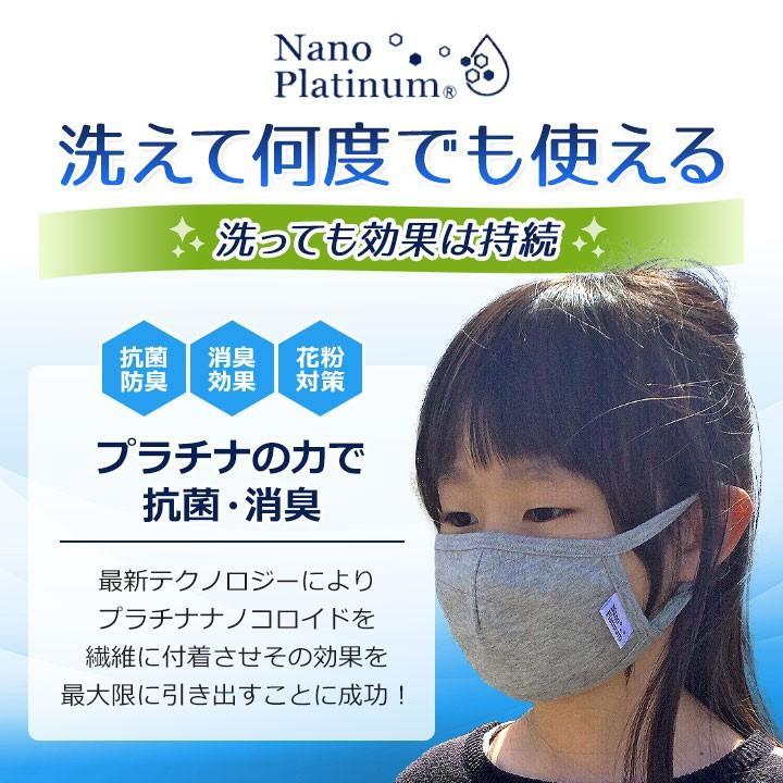 エアー マスク 予約 ナノ