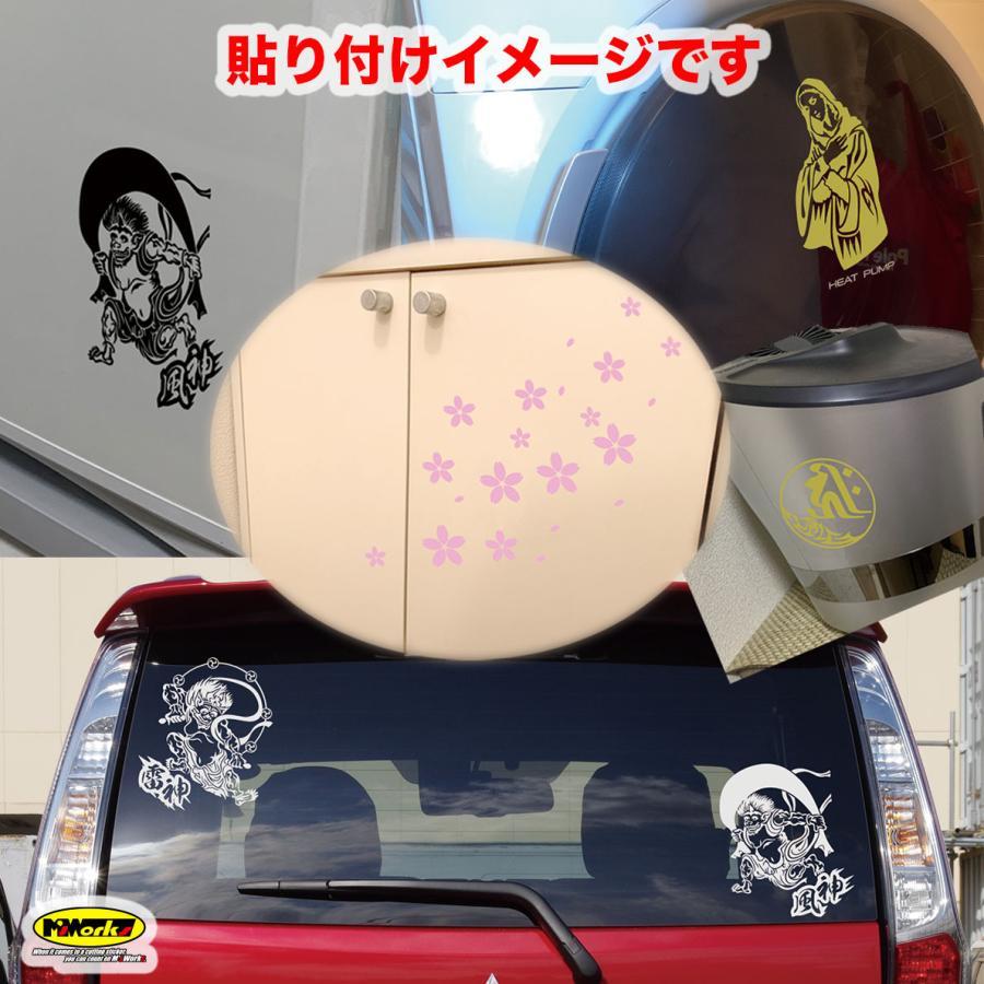 車 バイク ステッカー 〜 鈴菌感染者(スズキ・SUZUKI)(2枚1セット) 〜 タンク フェンダー カウル ヘルメット ボックス ガラス msworks 09